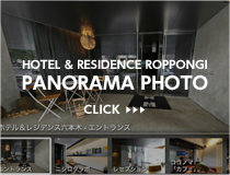 Hotel and Residence Roppongi Pahorama View
