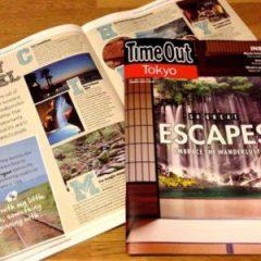 Enoshima Island Spa on Time Out Tokyo