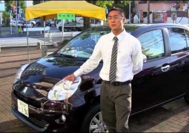 H&R Group Car Lease Japan