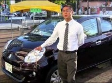 H&R Group: Car Sales and Leasing in Japan