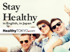Enoshima Island Spa has become the Healthy Partner for HealthyTokyo.com