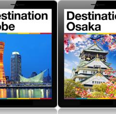 HR Group Digital Destination Guides for Japan Travel