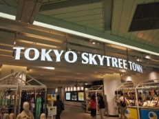 Tokyo Skytree – On Top of the World – Deep Japan
