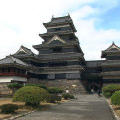 Nagano Prefecture Shrine
