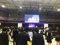 JI Core 50 at Tourism EXPO Japan