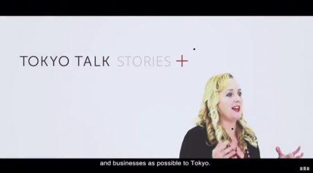 """東京都の動画プロジェクト""""Tokyo Talk"""" にルーシーが出演!"""