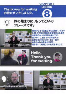 英会話教材(DVD+テキスト)