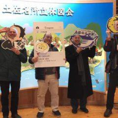 高知県「リョーマの休日」キャンペーン開始セレモニーに参加