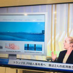弊社社長がBSテレ東「NIKKEI プラス10」に出演!