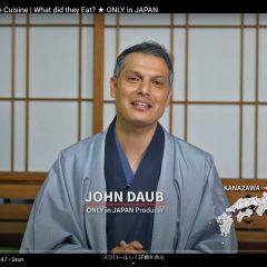 人気YouTuber、ジョン・ドーブ氏の渾身の新作!金沢の知られざる魅力が詰まった動画をご覧ください。