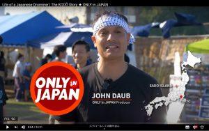 太鼓奏者の日常|鼓童 ★ ONLY in JAPAN (オンリー・イン・ ジャパン)