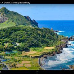 「Japan Travel Stories」の最新動画で佐渡島の穏やかな時間の流れを感じてみませんか?
