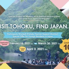 VISIT TOHOKU, FIND JAPAN