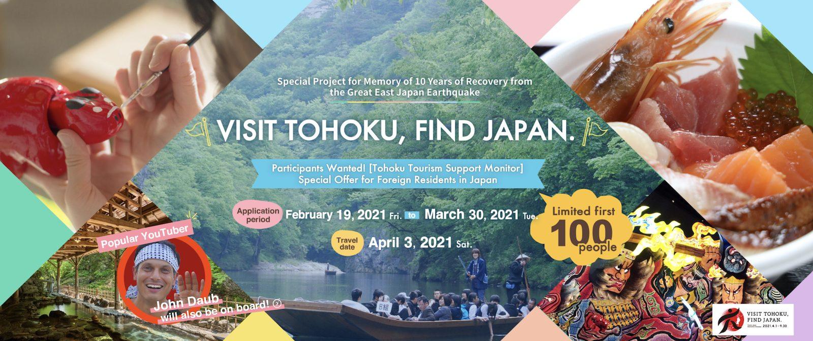 VISIT TOHOKU, FIND JAPAN