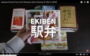 東北 駅弁/Tohoku Ekibens