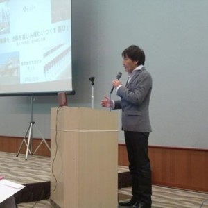 Mr. Shigenaga, giving a speech about something powerful
