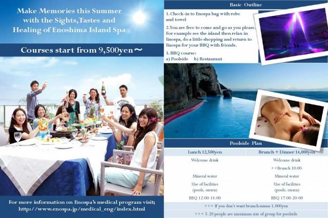 enoshima island spa's summer special course