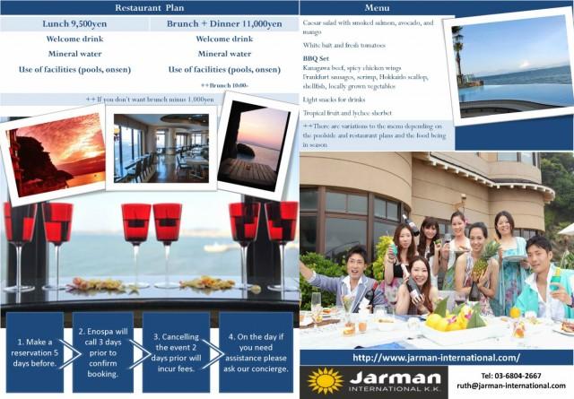 the enoshima summer special course meal plan