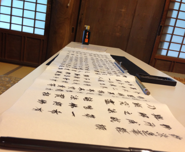 a completed shakyo scroll to be burned