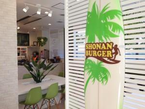 shonan burger shop2
