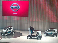 Nissan World Headquarters