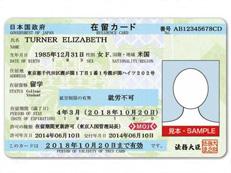 Residence Card Japan