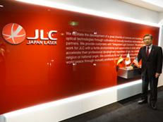 Japan Laser Corporation 46th Anniversary