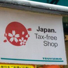 Tax free shop in Japan from Deep Japan