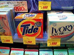 detergent in japan