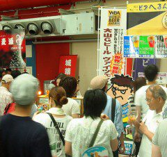 Japan Beer Festival