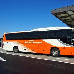 Deep Japan-bus travel in Yokahama