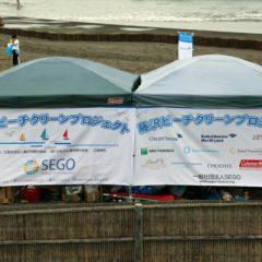 Fujisawa Beach Cleaning Project