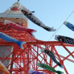 Things to Do in Tokyo during Golden Week
