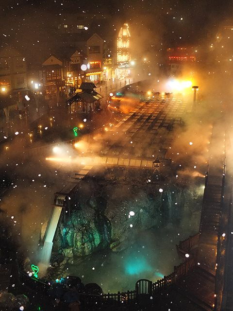 Kusatsu Onsen Featured on Portal Mie