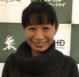 Kiyoko Terauchi-Kudoh<br /> Content Specialist