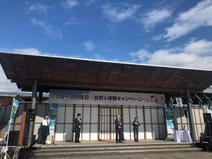 Ryoma Holiday Consulting Event in Kochi Prefecture