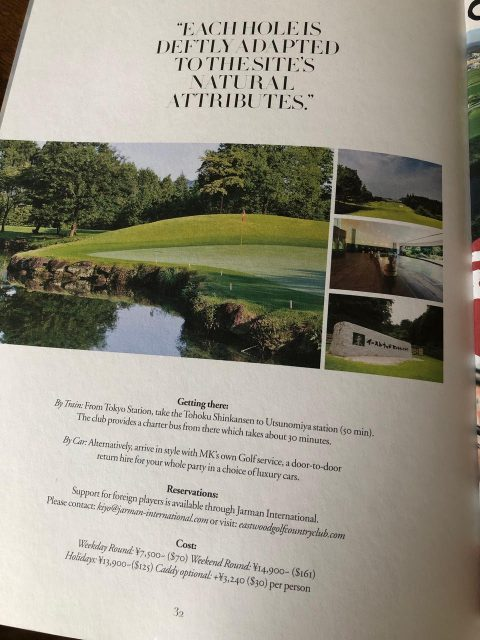 Eastwood Country Club featured in ESCAPE Magazine