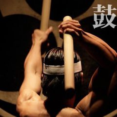 Drum Talk TV Kodo Drums