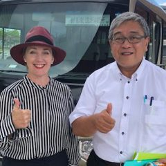 Jarman CEO Ruth Jarman departs on observation and advisory trip to Tōhoku Japan for the Ministry of Reconstruction
