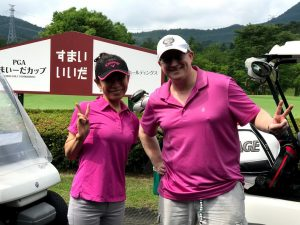Jarman International Charity Golf Cup