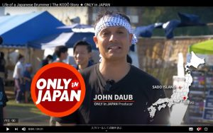 Endlessly Experience the Amazing Passions of This Japanese Drum Performance! John Daub Shows Us the Secret Powers of Kodo Drum Performances!