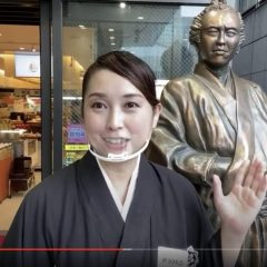 Sakamoto Ryoma_Mikako