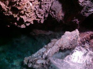 Vicki L. Beyer Explores One of Japan's Largest Limestone Caves.