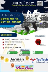 Jarman International is proud to be one of the sponsors for the Japan National Indoor Cricket League 2021!