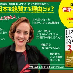 """Did you miss watching Ruth Marie Jarman on the popular TV show, """"Sekaiichi Uketai Jugyou"""" (The Most Useful School in the World)? No worries! You can still stream it online for free until June 26th!"""