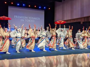 Uniting the world through the fun and freedom of dance - Watch Premium Yosakoi in Tokyo online and let its energy bring you a deep sense of hope