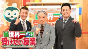 """Jarman CEO Ruth Marie Jarman will be on the popular TV show """"Sekaiichi Uketai Jugyou (The Most Useful School in the World)"""" for the third time on September 18 at 7 PM!"""